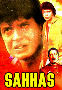 Watch Sahhas full movie Online - Eros Now