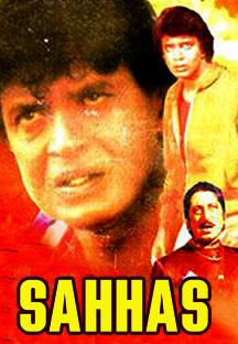 Watch Sahhas full movie Online - Eros Now