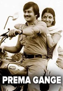 Watch Premayana full movie Online - Eros Now