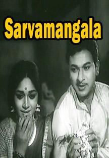 Watch Sarvamangala full movie Online - Eros Now