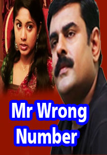 Watch Mr Wrong Number full movie Online - Eros Now