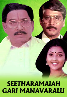 Watch Seetharamaiah Gari Manavaralu full movie Online - Eros Now