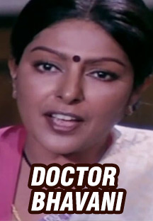 Watch Doctor Bhavani full movie Online - Eros Now