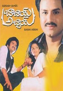 Watch Babai Abbai full movie Online - Eros Now