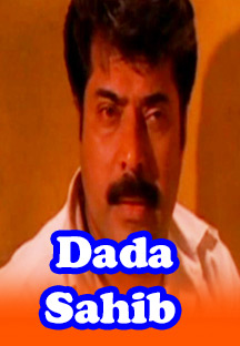 Watch Dada Sahib full movie Online - Eros Now