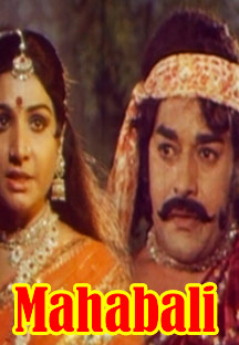 Watch Mahabali full movie Online - Eros Now