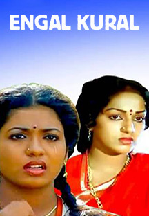 Watch Engal Kural full movie Online - Eros Now