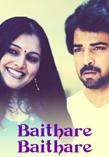 Watch Baithare Baithare full movie Online - Eros Now
