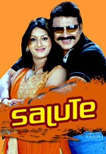 Watch Salute full movie Online - Eros Now