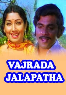 Watch Vajrada Jalapatha full movie Online - Eros Now