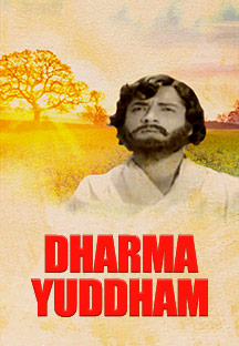 Watch Dharma Yuddham - Malayalam full movie Online - Eros Now