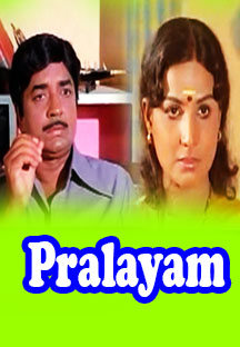 Watch Pralayam full movie Online - Eros Now
