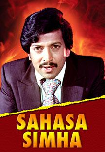Watch Sahasa Simha full movie Online - Eros Now