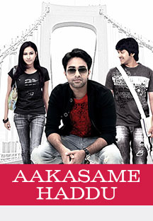 Watch Aakasame Haddu full movie Online - Eros Now