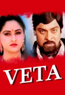 Watch Veta full movie Online - Eros Now