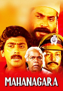 Watch Mahanagara full movie Online - Eros Now