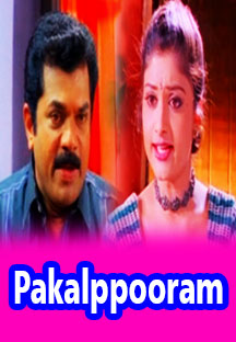 Watch Pakalppooram full movie Online - Eros Now