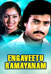 Watch Engaveetu Ramayanam full movie Online - Eros Now