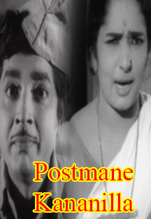 Watch Postmane Kananilla full movie Online - Eros Now