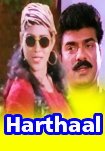 Watch Harthaal full movie Online - Eros Now