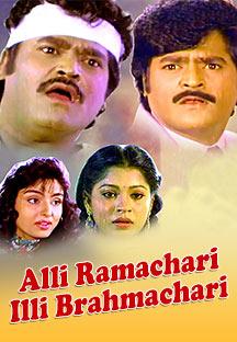 Watch Alli Ramachari Illi Brahmachari full movie Online - Eros Now