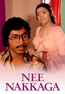 Watch Nee Nakkaga full movie Online - Eros Now