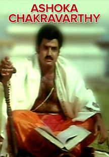 Watch Ashoka Chakravarthy full movie Online - Eros Now