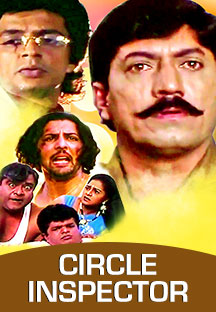 Watch Circle Inspector full movie Online - Eros Now