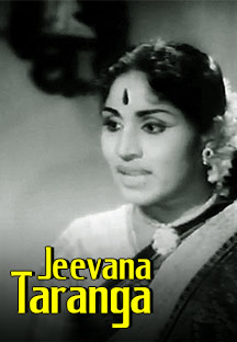 Watch Jeevana Taranga full movie Online - Eros Now