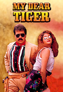 Watch My Dear Tiger full movie Online - Eros Now