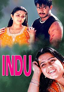 Watch Indu full movie Online - Eros Now