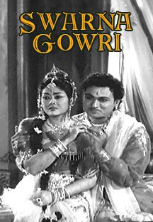 Watch Swarna Gowri full movie Online - Eros Now