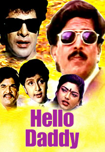 Watch Hello Daddy full movie Online - Eros Now