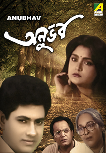 Watch Anubhav - Bengali full movie Online - Eros Now