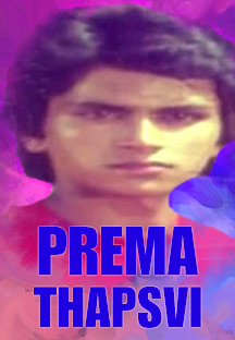 Watch Prema Thapsvi full movie Online - Eros Now