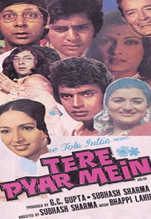 Watch Tere Pyar Mein full movie Online - Eros Now
