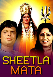 Watch Sheetla Mata full movie Online - Eros Now