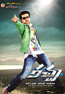 Watch Racha full movie Online - Eros Now