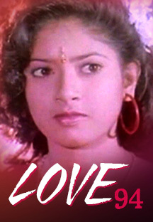 Watch Love 94 full movie Online - Eros Now