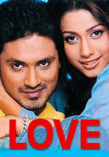 Watch Love - Kannada full movie Online - Eros Now