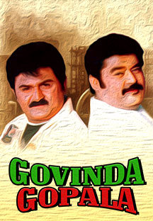 Watch Govinda Gopala full movie Online - Eros Now