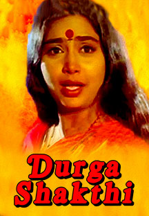 Watch Durga Shakthi full movie Online - Eros Now