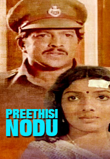 Watch Preethisi Nodu full movie Online - Eros Now