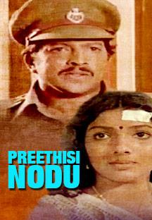 Preethisi Nodu