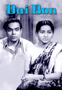 Watch Dui Bon - 1955 full movie Online - Eros Now