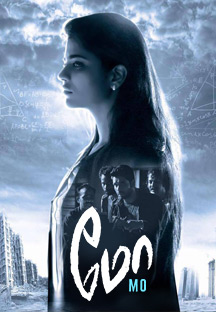 Watch MO full movie Online - Eros Now