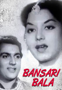 Watch Bansari Bala full movie Online - Eros Now