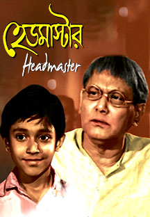 Watch Headmaster full movie Online - Eros Now