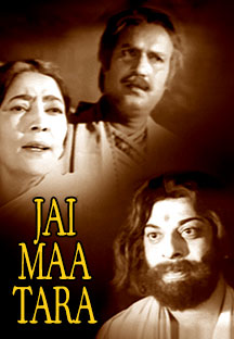 Watch Jai Ma Tara full movie Online - Eros Now