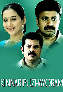 Watch Kinnaripuzhayoram full movie Online - Eros Now